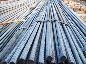 Iron Rods supplier Lagos Nigeria